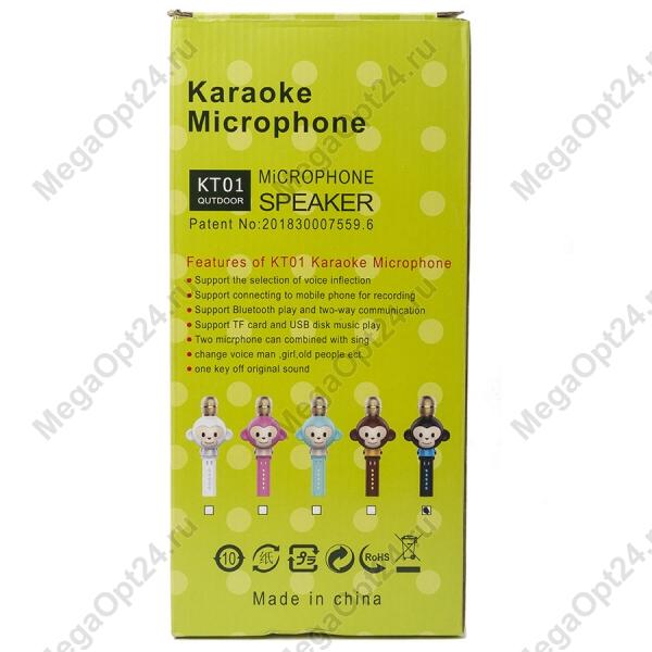 Караоке-микрофон Мартышка КТ01