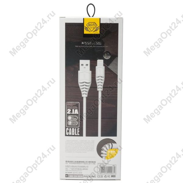 USB кабель LYZ LS01 I8
