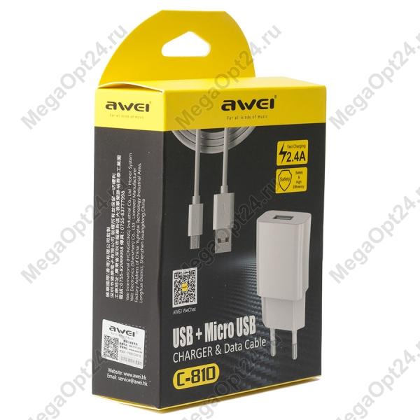 Адаптер питания зарядное устройство Awei С-810