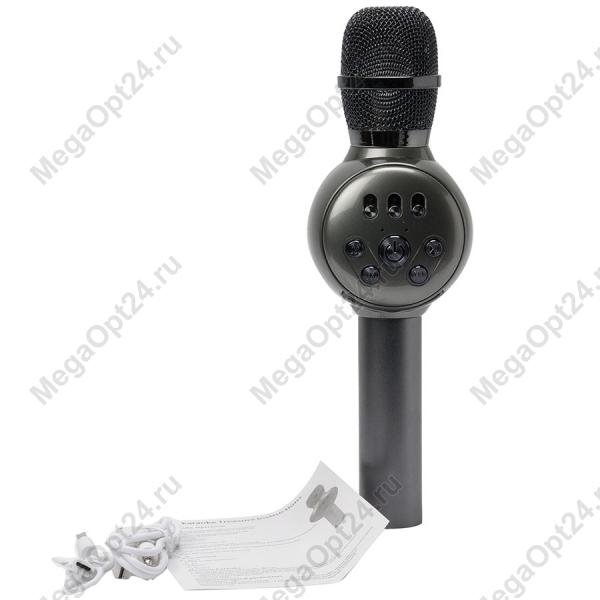 Караоке-микрофон Magic Karaoke MD-02