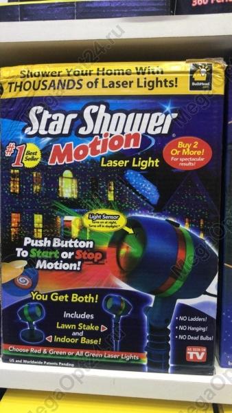 Проектор Star Shower motion