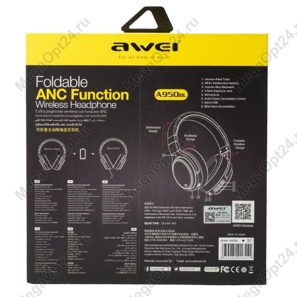 Беспроводные наушники Awei A950BL