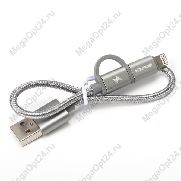 USB Кабель Awei CL-930С 2 в 1