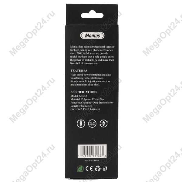 USB Кабель Monlas M-S12 IOS