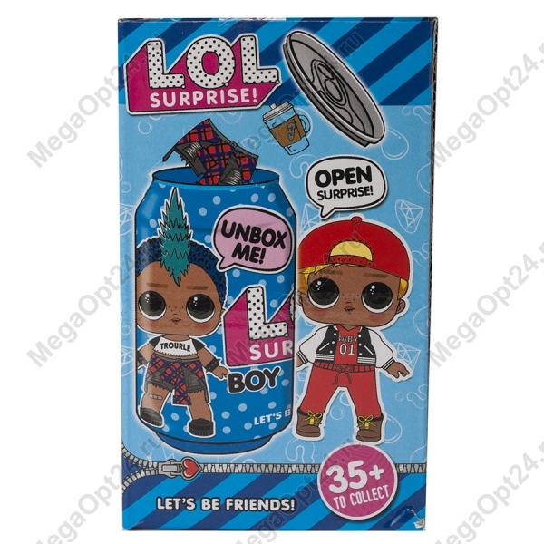 Кукла-сюрприз BOY в баночке