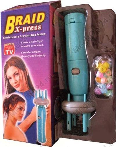 Набор для косоплетения Braid x-press