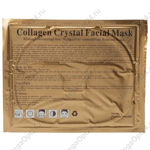 Маска гидрогелевая золотая для лица Collagen Crystal Facial Mask