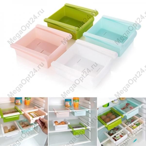 Бокс для холодильника Multi Box оптом
