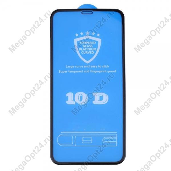 Защитное стекло iPHONE X оптом