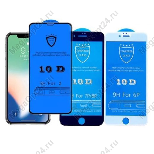 Защитное стекло iPHONE 7/8  оптом