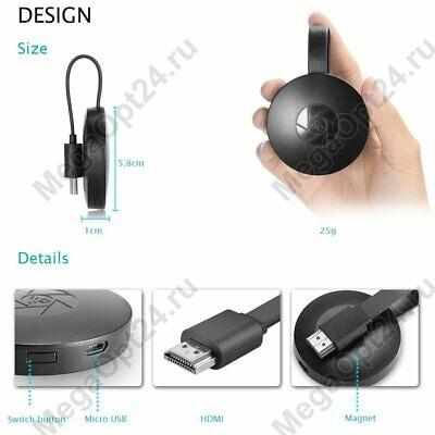 Беспроводной ТВ адаптер MiraScreen G2 оптом