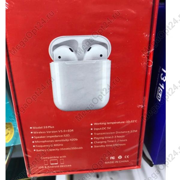 Беспроводные наушники S9 Plus оптом