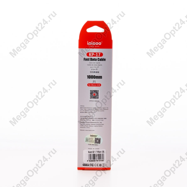 Кабель Micro USB Ipipoo КР-17 оптом