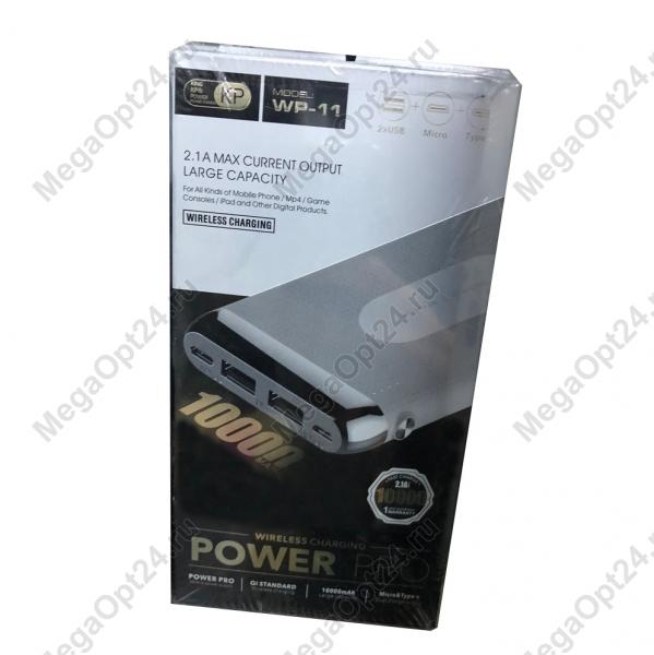 Внешний аккумулятор WP-11 оптом