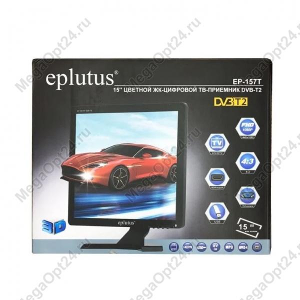 Телевизор Eplutus EP-157T оптом