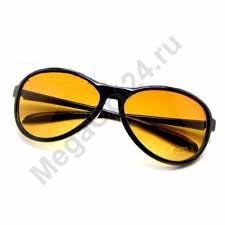 Антибликовые очки для водителей Smart View