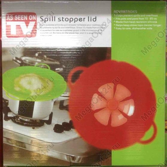 Крышка Spill Stopper Lid