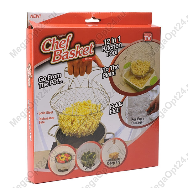 Складная решетка для приготовления пищи Chef Basket