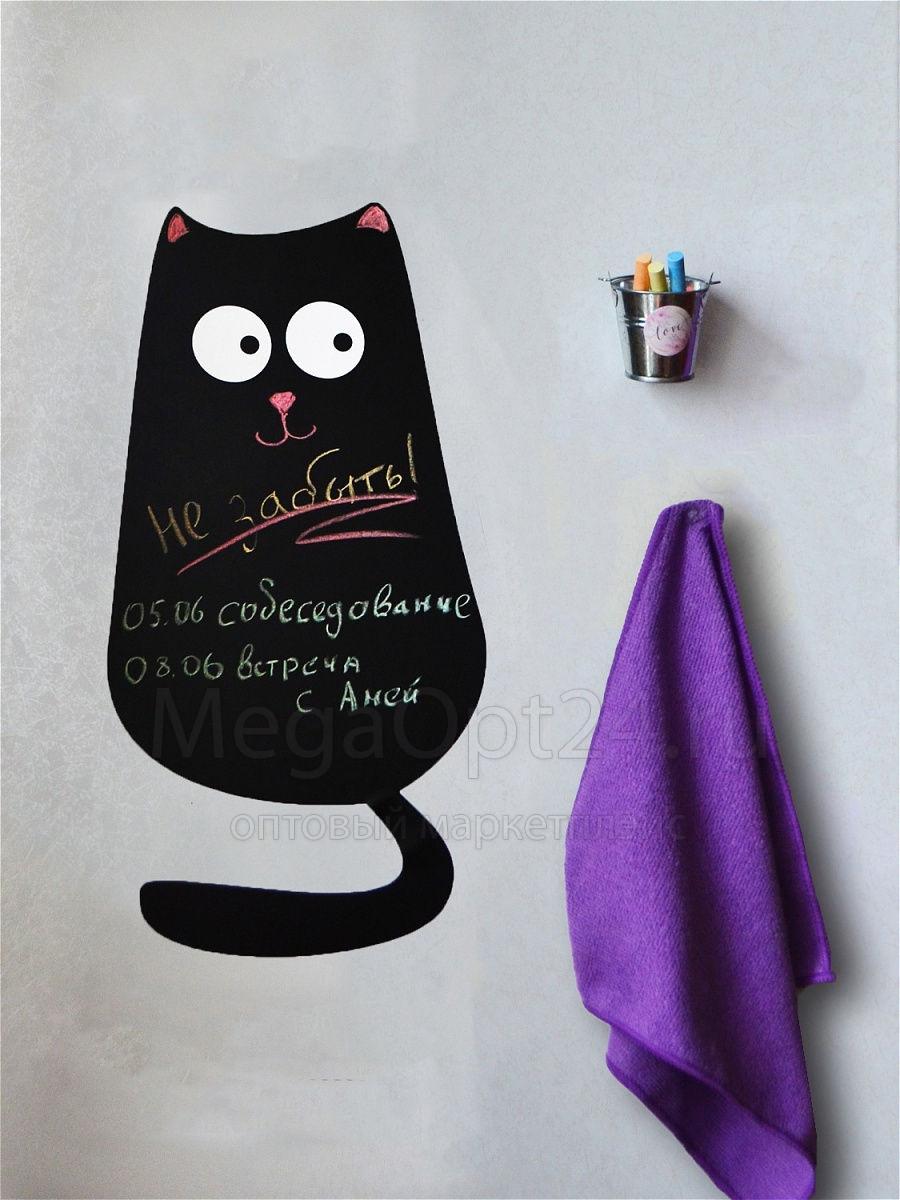Меловая Доска на холодильник Кот№1 Маленький для рисования комплект