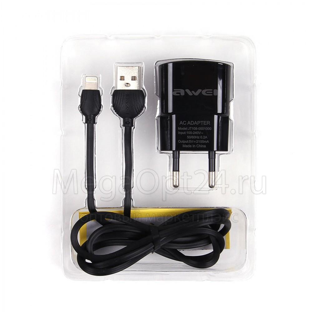 Зарядное устройство AWEI-832 оптом