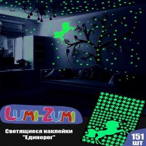 Светящаяся наклейка ночник Единорог Люми-Зуми