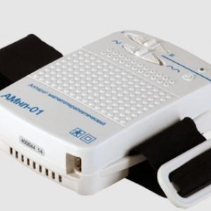 Аппарат магнитотерапии АМнп-01 (ГЗАС)