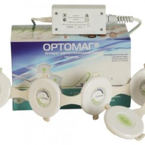 Аппарат магнитно-импульсной терапии ОРТОМАГ
