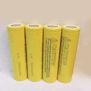 Аккумулятор 18650 LG-2600 mAh