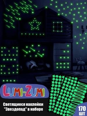 Люми-Зуми / Светящиеся в темноте наклейки Звездопад 2 листа/ Интерьерные наклейки для детей/ Набор наклеек