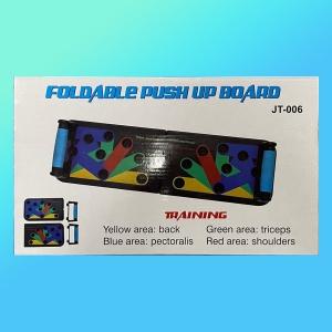 Тренажер для отжиманий Foldable Push Up Board JT-006 оптом