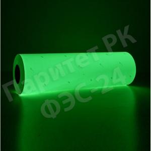 Печать на фотолюминесцентной пленке. Фотолюминесцентная пленка по ГОСТ для печати ФЭС-24 в рулонах 50 м, ширина 0,61м