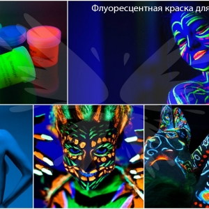 Светящаяся краска для тела Acmelight Аквагрим набор 8 шт по 20мл/160мл