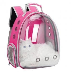 Сумка - рюкзак для переноски животных оптом