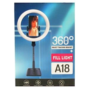 Кольцевая лампа для селфи и макияжа A18 оптом