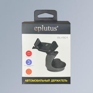 Автомобильный держатель телефона Eplutus SU-501 оптом