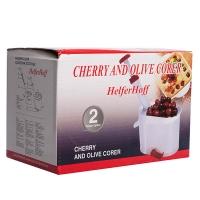 Машинка для удаления косточек  cherry and olive corer