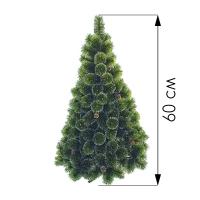 Новогодняя ёлка (60 см)