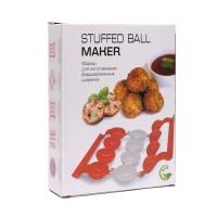 Форма для изготовления мясных шариков Stuffed Ball Maker оптом