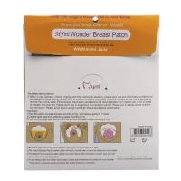 Пластырь для укрепления груди Wonder Patch оптом
