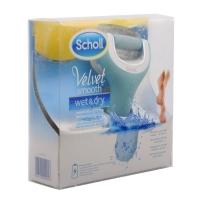 Электрическая пилка для удаления огрубевшей кожи стоп Wet & Dry