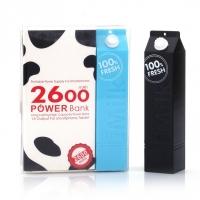 Power Bank Milk 2600mAh