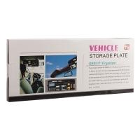 Автомобильный козырёк-органайзер storage plate оптом