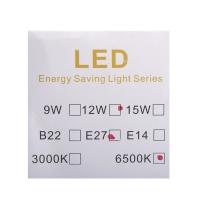 Led лампа energy saving light series 12W оптом