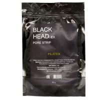 Черная маска-пленка от прыщей и черных точек Pilaten