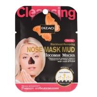 Черная маска для носа Dizao Cleansing Nose Mask Mud отбеливающая оптом