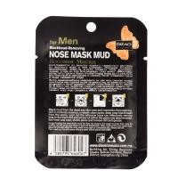 Маска для носа Dizao Cleansing Nose Mask Mud для мужчин оптом