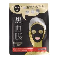 Черная маска с гилауроновой кислотой bright skin black mask оптом