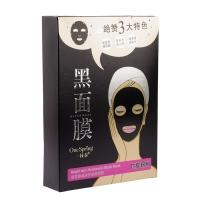 Черная маска с гилауроновой кислотой bright skin black mask