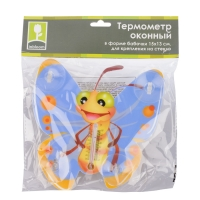 Термометр бабочка на присосках