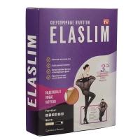 Нервущиеся колготки ELASLIM оптом